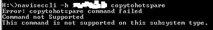 CopyToHotSpare_fail